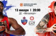 Euroleague 2016-17: 17^ turno con Milano a Mosca vs il CSKA solo su Fox Sports ed altri 3 matches