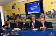 Federazione Italiana Pallacanestro-Italbasket: presentata Italia-Romania del 24 novembre