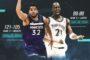NBA Playoffs 2017-18: gli appuntamenti di Sky Sport dal 23 al 26 Aprile