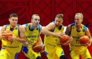 Fiba Basketball Champions League #Round7 2018-19: per la Sidigas c'è la dinamicità dei lettoni del Ventspils