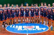 Serie B girone D Old Wild West 14^giornata 2018-19: la IUL Basket ospita la Virtus Arechi Salerno per l'ultimo match dell'anno solare