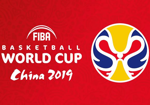 Fiba Basketball World Cup 2019: l'Italia nel gruppo D con Serbia, Filippine ed Angola