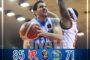 Legabasket LBA 4^giornata 2019-20: la Grissin Bon Reggio Emilia concede il bis battendo la Vanoli Cremona per 85-71