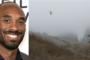 Storie di basket 2021: Kobe Bryant un anno dopo. Il videoracconto da Reggio Emilia con l'intitolazione della piazza e i ricordi dei primi allenatori.