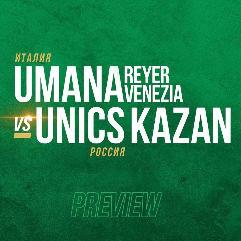 7DAYS Eurocup #Round1 2020-21: debutto casalingo per la Reyer Venezia che avrà vs il temibile Unics Kazan