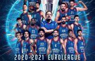 Turkish Airlines Euroleague #FinalFour Finale 2020-21: la Turchia è in festa, l'Anadolu Efes Istanbul è sul tetto d'Europa, battuto il FC Barcelona in finale 81-86
