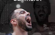LBA UnipolSai Mercato 2021-22: il Derthona Basket ufficializza un centro solido ed esperto come Tyler Cain