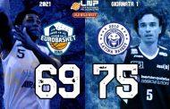 Serie A2 Supercoppa Old Wild West 1° turno 2021: l'Atlante Eurobasket Roma al debutto in casa perde allo scadere vs la Benacquista Latina